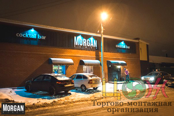 Morgan black bar